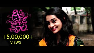 Ninnu Chusina Kshanam - Romantic Comedy Short film |4K| Latest 2017