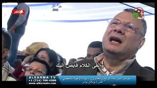 في محضرك - مايكل اسحق - Fi Mahdarak - Michael Eshak