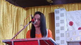 15 November 2018 | वार्षिक जनरल हवन कार्य मध्ये झालेलं स्वागत गीत | कु. शिवानी ताई बुरडे