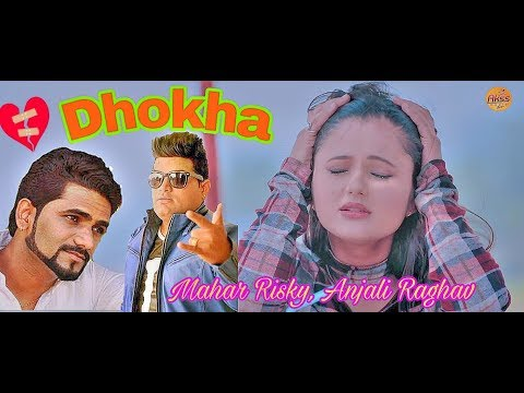 Raju punjabi new song  download