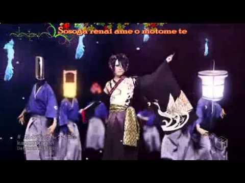 Calendula Requiem En Español de Kanon Wakeshima Letra y Video