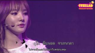[Karaoke Thaisub] STELLAR - Take it all