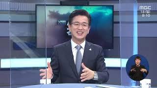 대전·충남 혁신도시, 기회와 과제 다시보기