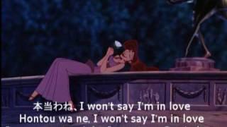 Hercules - I Won't Say Japanese Translation