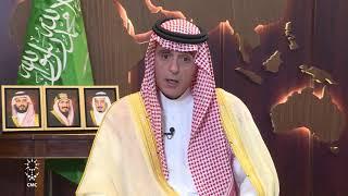FM Adel Al-Jubeir: King Salman is determine to hold those responsible accountable