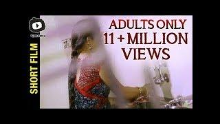 Adults Only Telugu Short Film by Murali Vemuri   Latest Telugu Short Films   Khelpedia width=