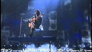 Djavan - Faltando um Pedaço (Latin Grammy Awards - Ano desconhecido)