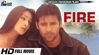 FIRE  - MAUMAR RANA, REEMA, SAUD, VEENA MALIK (FULL MOVIE) - OFFICIAL PAKISTANI MOVIE width=