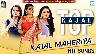 Kajal Maheriya   Superhit Songs | Best Of KAJAL MAHERIYA | Studio Saraswati | RDC Gujarati