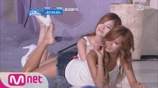 [STAR ZOOM IN] HyunA(현아) - Bubble Pop / Why She Takes Off Her Heels? 150831 EP.24 width=