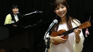 どんな歌うたうの?〈山野さと子&リイコ ファミリーコンサート〉