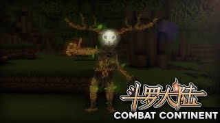 Combat Continent (Minecraft Roleplay) - The Beast Of Death