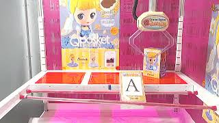Got [Q posket SUGIRLY Disney Characters -Cinderella- A]!!