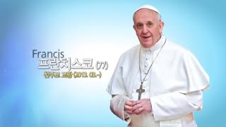프란치스코 교황, 호세 무히카 대통령의 특별한 품격
