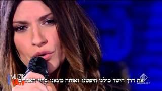 Laura Pausini- Non Ho Mai Smesso (Live ).