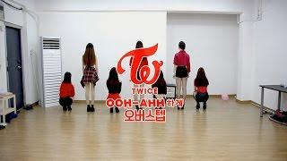 트와이스 Twice 우아하게 (Like OOH-AHH) dance cover by overstep