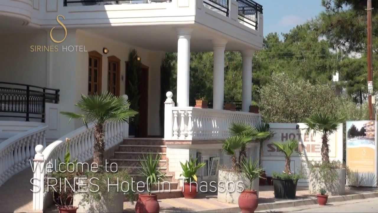 Hotel Sirines Thassos (3 / 18)