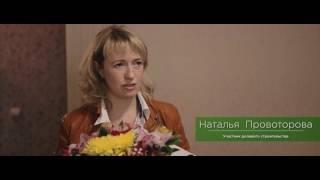 Ново-Комарово - Жилье для Российской Семьи