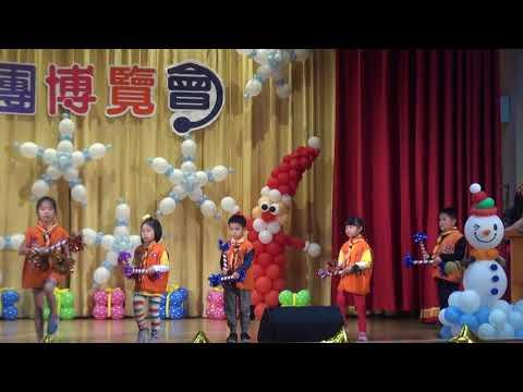 107社博會童軍 - YouTube
