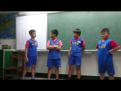 國語課 折箭 演戲 - YouTube
