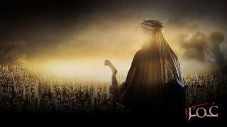 10 Quotes by Umar Ibn Al Khattab R A