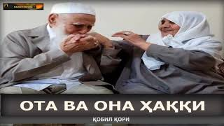 OTA-ONA haqqi - Qobil qori || Кобил кори - ОТА-ОНА ҳаққи width=