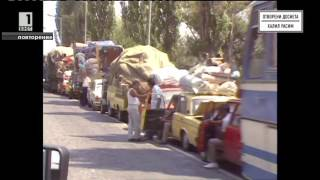 29.05.1989...Todor Jivkov