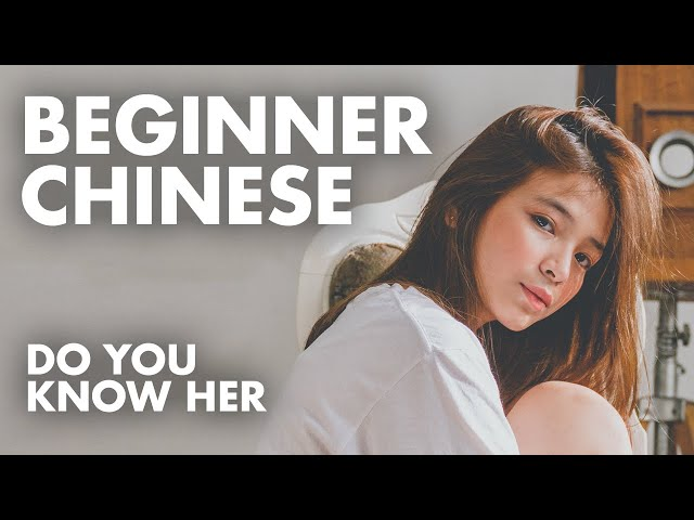 Learn Chinese Conversation for Beginners | Language Practice to Study with English Subtitles A4