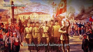"""TSK Armoni Mızıkası : """"İzmir Marşı"""""""