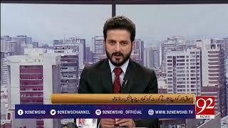 Bakhabar Subh - 27 September 2017 - 92NewsHDPlus