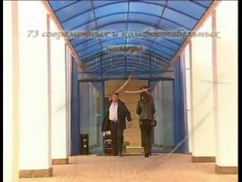 Луганск отель ДРУЖБА на gidvideo.com