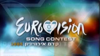 קדם 2005 - רינת בר - כמו חלום - Kdam Eurovision 2005 - Rinat Bar - Like A Dream
