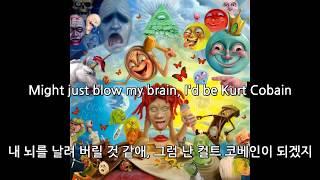 [추천 외힙] Trippie Redd - Wish [한글 자막]