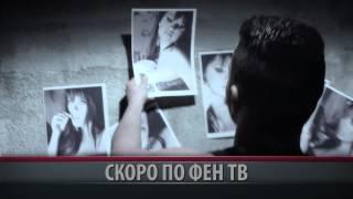 ZHIVKO DOBREV - Nyama da mi mine (teaser)