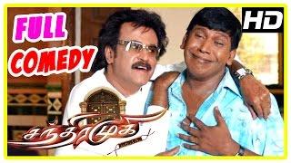 Chandramukhi Tamil Movie | Full Comedy Scenes | Rajinikanh | Vadivelu | Manobala width=