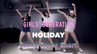 Girls' Generation 소녀시대_Holiday Dance Cover By 可緁 From SOUL BEATS Dance Studio『搶快版』