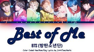 BTS (방탄소년단) - BEST OF ME Color Coded Han/Rom/Eng Lyrics
