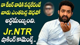He shows arrogance making baseless comments on my teaser # Jr Ntr ~ Hyper Entertainments width=