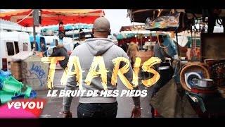 Kaaris - Le bruit de mon âme (Parodie) - Steven-H