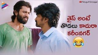 Arjun Reddy Breakup Song   Vijay Deverakonda   Rahul Ramakrishna   Shalini   Telugu FilmNagar