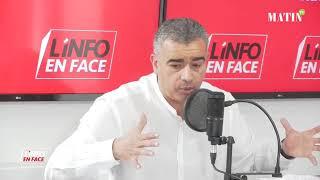 Abdellatif Maâzouz : «notre proposition de modèle de développement économique présentée aujourd'hui aux structures du parti de l'Istiqlal»