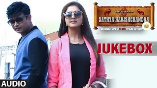 Sathya Harishchandra Jukebox | Sathya Harishchandra Kannada Movie Songs | Sharan,Sanchitha Padukone width=