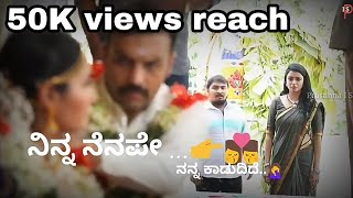 New kannada Whatsup status video 2018|Kannada feeling status video song|Prasanna I S