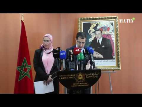 Video : Saâd Eddine El Othmani : Le gouvernement déterminé à garantir la réussite de la SNDD