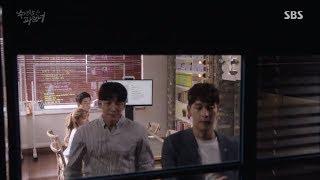 [SUSPICIOUS PARTNER] Ep 19 : Ji wook Vs Eun Hyuk LOL! HAHA!