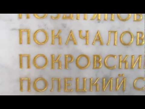 Glimpse: Inside the Museum of the Great Patriotic War (KIEV,UKRAINE)