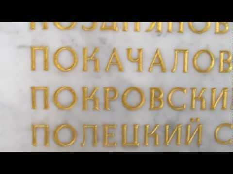 Glimpse: Inside the Museum of the Great Patriotic War (KIEV,UKRAINE)