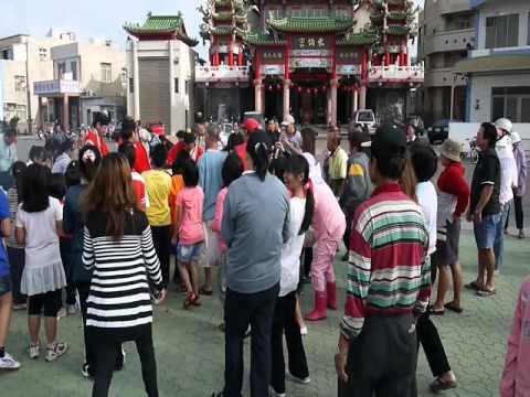 廟會活動2 - YouTube