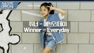 나하은 (Na Haeun) - 위너 (Winner) - 에브리데이 (Everyday) 댄스커버