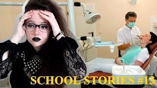Ich wurde von meiner Ausbildung als Zahnarzthelferin gekündigt - SCHOOL STORIES #13